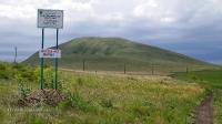 Гора Верблюжка (Дюяташ)