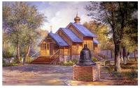 Деревянная церковь на Беловке