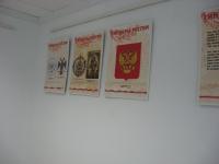 Соль-Илецкий краеведческий музей