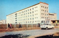 Новотроицк. 1976 год