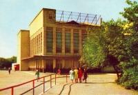 Оренбург. 1967 год