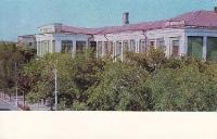 Оренбург. 1970-е годы