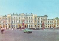 Оренбург. 1992 год