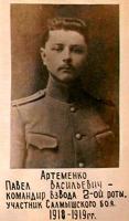 Участники Салмышского боя 26 апреля 1919 года