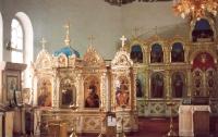 Храм апостола Иоанна Богослова
