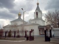 Православный приход храма Покрова Пресвятой Богородицы