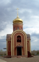 Храм святого благоверного великого князя Александра Невского на старом кладбище