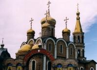 Новотроицкий городской округ