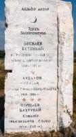 Могила народного героя Естекбая Бесбаева