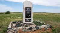 Памятный знак народному герою Естекбаю Бесбаеву. Май 2021 года