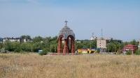 Городской округ Орск