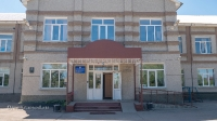 Новоорский район