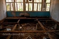 Бывший лагерь «Чайка»