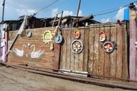 Посёлок Красный Огородник