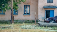 Село Кондуровка