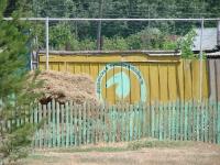 Село Чёрный Отрог