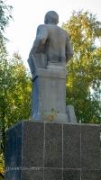 Посёлок Саракташ. Парк имени В.И. Ленина