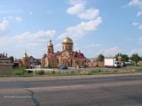 Село Майорское