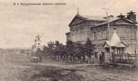 Бугурусланский район