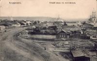 Старые фотографии Бугуруслана