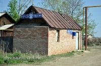 Посёлок Домбаровский. Май 2012 года