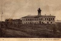 Дореволюционные фотографии Сорочинска