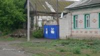 Село Ильинка