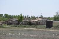 Посёлок Кумак