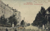 Дореволюционные фотографии учебных заведений Оренбурга