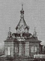 Дореволюционные фотографии религиозных учреждений Оренбурга