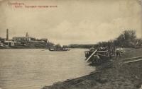 Дореволюционные фотографии набережной Урала в Оренбурге