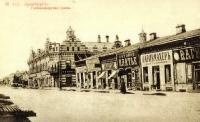 Дореволюционные фотографии улиц и площадей Оренбурга