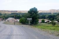 Посёлок Хмелёвка