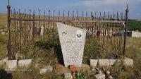 Кладбище близ аула Коинсай (Каинсай)