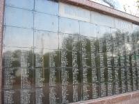 Мемориал «Погибших в Великую Отечественную войну» Город Соль-Илецк