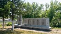 Памятник «Салютующий воин и скорбящая мать» в честь 30-летия Победы в Великой Отечественной войне 1941–1945 гг. с. Хмелевка