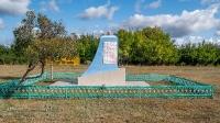Обелиск защитникам Отечества 1941–1945 гг. с. Кондуровка