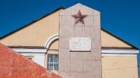 Обелиск воинам Великой Отечественной войны 1941–1945 гг. с. Петровское
