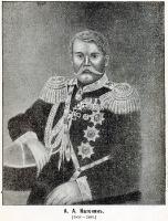 Иллюстрации из книги «Труды Оренбургской ученой архивной комиссии. Выпуск XVIII»