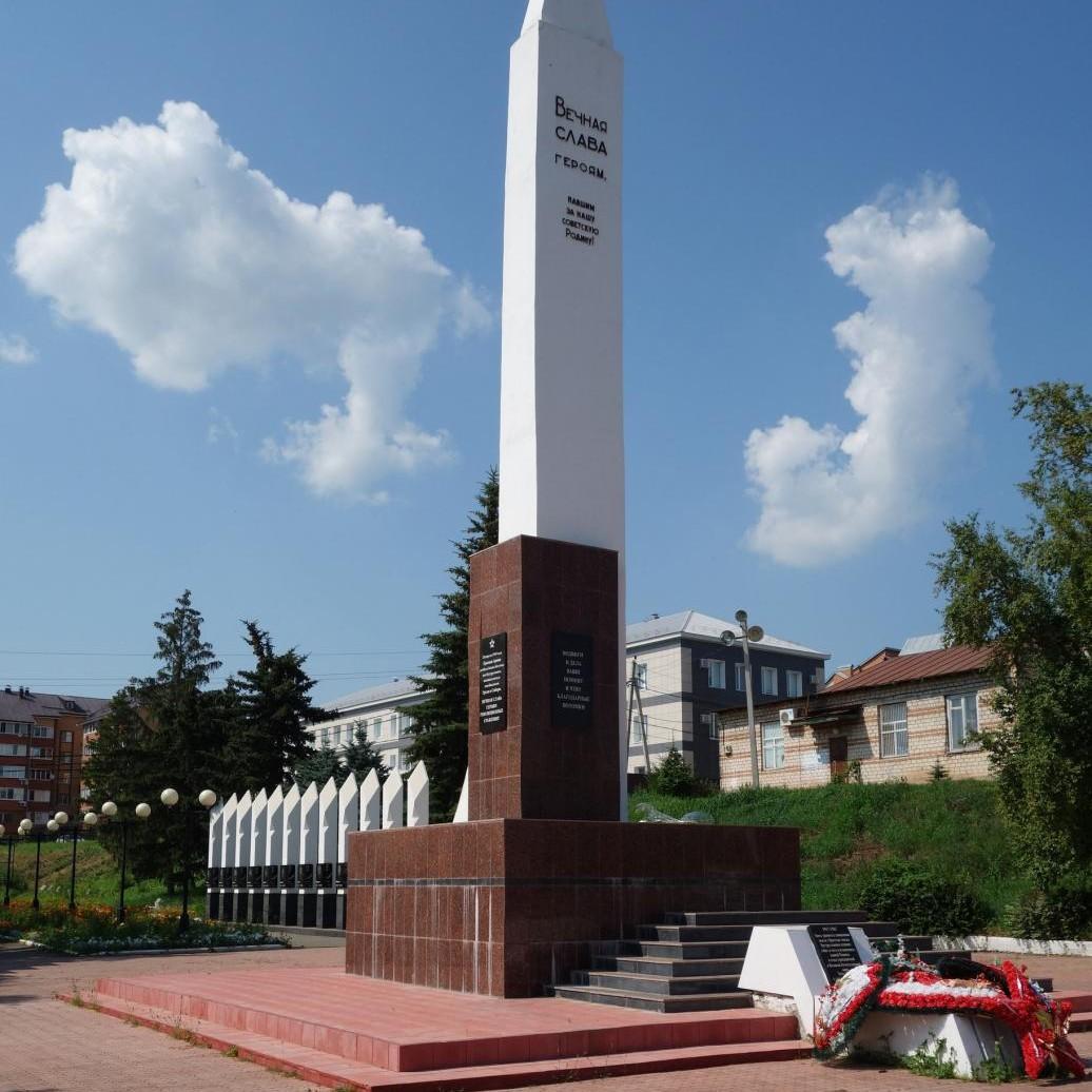 Бугуруслан — Википедия   1036x1036